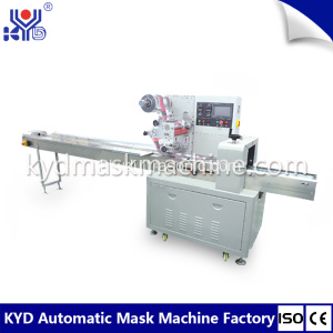 Masker Jenis Bantal Packing Machine