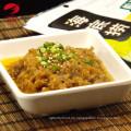 Guter Geschmack HaiDiLao Basic Stir Fry Benny Chicken Gewürz Pulver