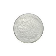 Free sample food additive glycine price