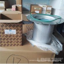Замена винтовых компрессоров воздушного маслоотделителя 2901056622