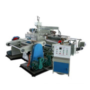 Mhzlm65-1200 Travelling Products' Packing Paper Coating Laminating Machine