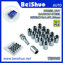High Quality Alloy Wheels Lug Nut Lock