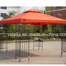 Patio Garden Outdoor Restaurant Lawn Sun Shade