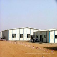 Prefab Light Steel Structure House with Ce Certification