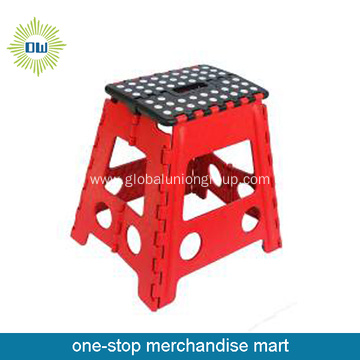 Plastic Small Foldable Stool