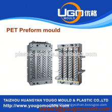 2014 big promotional pet prefrom moulding
