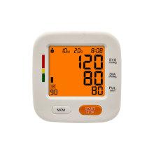 Vollautomatisches digitales Oberarm-Blutdruckmessgerät
