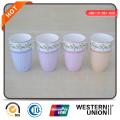 New Bone China Coffee Mug (JSD115-091-028)