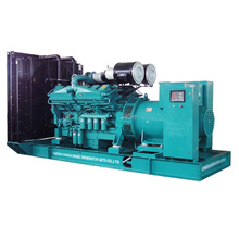 Cummins Diesel Generator Set 1000kw