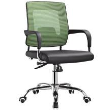 Оптовый высокопроизводительный поворотный офисный компьютерный стул с подлокотником (HF-M38B)