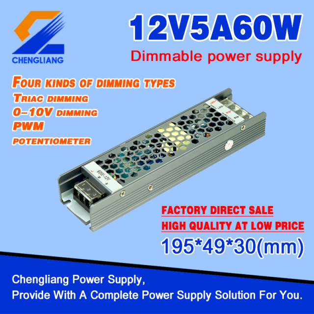 12V 5A 60W LED Dimmer Power Supply