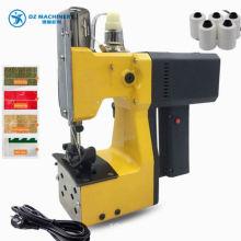 Cheap Home Mini Portable Electric Sewing Machine Heavy Duty