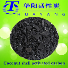 Coconut shell activated carbon/activated carbon air filter for air purification