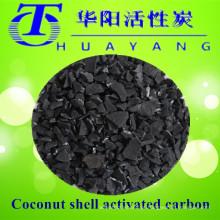 Filtro de carvão activado / filtro de carvão activado com filtro de coco para purificação do ar