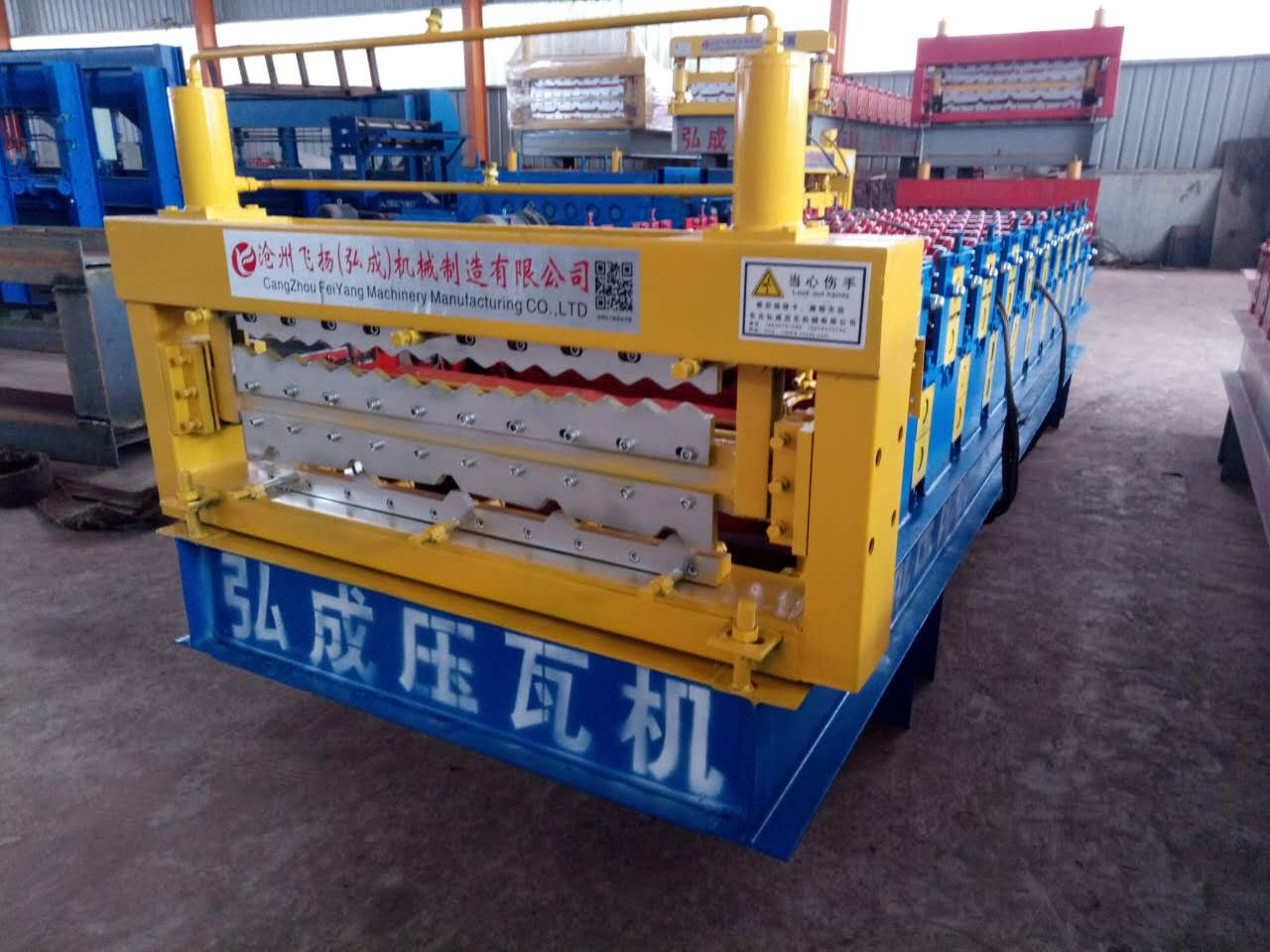 Double Deck Forming Machine