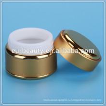 Роскошный крем для сливок со всей алюминиевой крышкой