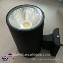 220 вольт привело современной светодиодной наружной стене свет