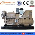 Générateur diesel Marine 400KW, groupe électrogène avec CE CCS