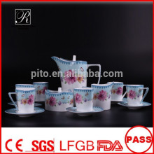 P&T 2015 new product bone china tea set coffee set flowers elegant design