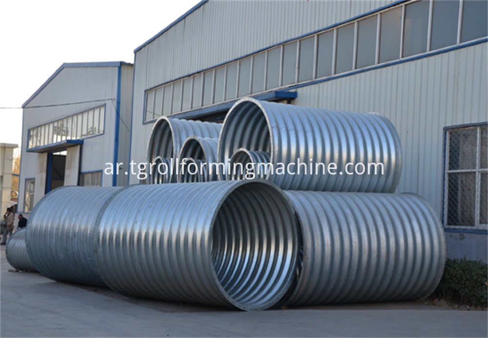 Corrugated Culvert Pipe Forming Machine