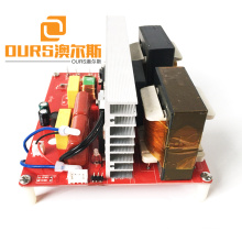 High Performance 600W Industrial ultrasonic cleaning transducer driver circuit/ultrasound generator circuit PCB