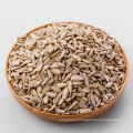 Low Price Confectionery Grade Buy Raw Dried 5009 Sunflower Seed Kernels
