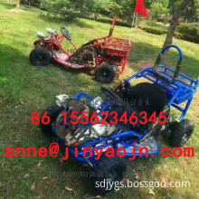 playground equipment colourful electrical ATV cars for kids