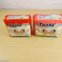 TWINS brand Baby diaper