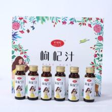 El té orgánico de la salud del jugo de las bayas de goji del cartón 25kg