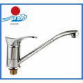 Faucet for Kitchen Single Handle Mixer (ZR22205-A)