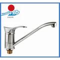 Faucet para cozinha Misturador monocomando (ZR22205-A)