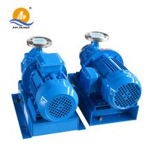 Pompe à jet d'eau centrifuge horizontale