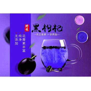 Fruta seca negra de Wolfberry, baya negra china de Goji, medicina china