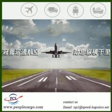 Taux d'agent d'expédition de fret aérien vers la Russie (SVO MSQ DME SVX VVO MOW) de Guangdong