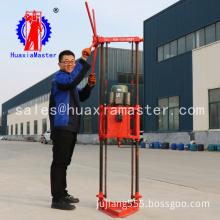 Hotsales QZ-1A Electric Sampling Drilling Rig