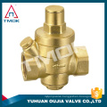 "Brass Y Strainer Filter 2"" brass body with polishing and full port and PN 40 high temperature electric machine with 600 wog"