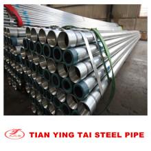 Гальванизированная стальная труба с высоким цинковым покрытием