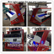 Trieur de couleur ccd pour thaï jasmin riz / india rice ccd toupie de couleur de riz