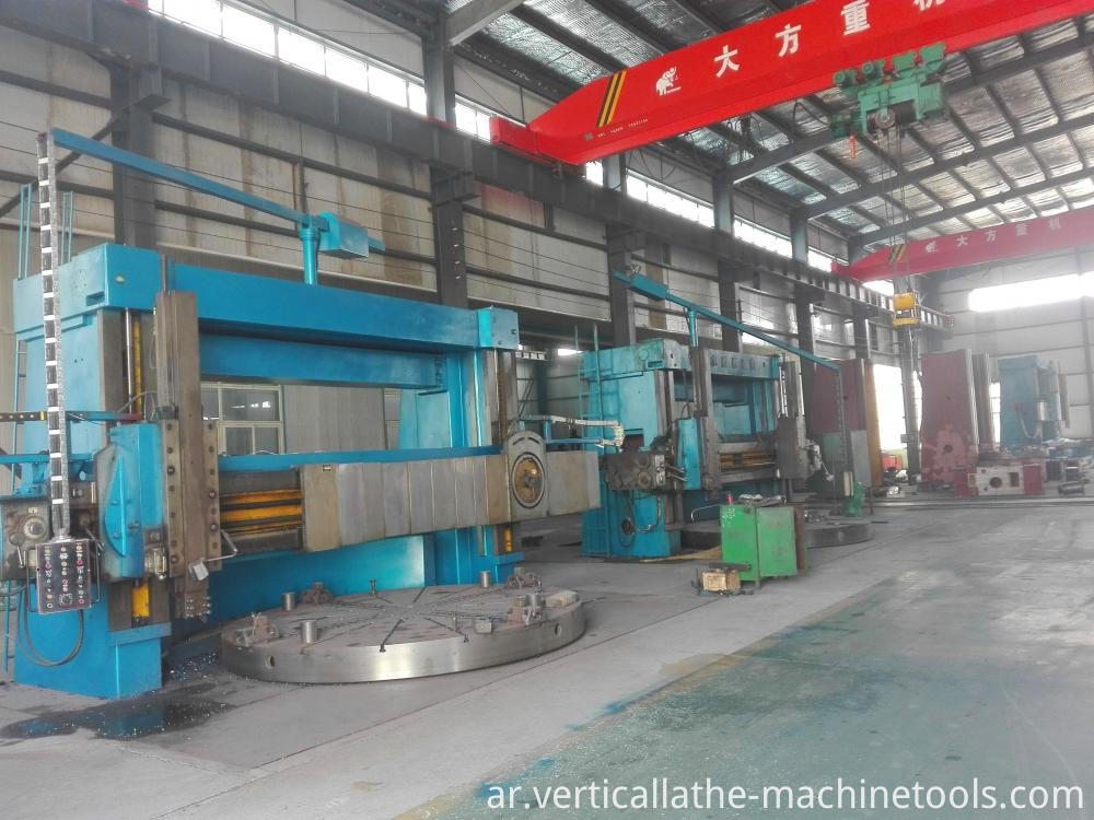 Used vtl machines