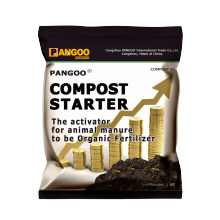 A-F3 Animal manure Compost Starter