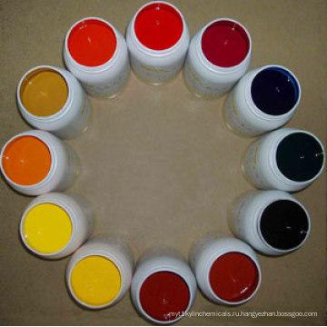 Цвет пигмента на водной основе для текстиля