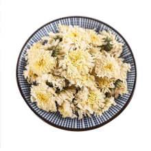 Factory Price  Tea Chrysanthemum Seeds Chrysanthemum Flower