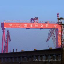 shipbuilding gantry crane with rubber tyre