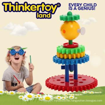 Kinder Bausteine Bildung Spielzeug Beste Geschenk für Kinder