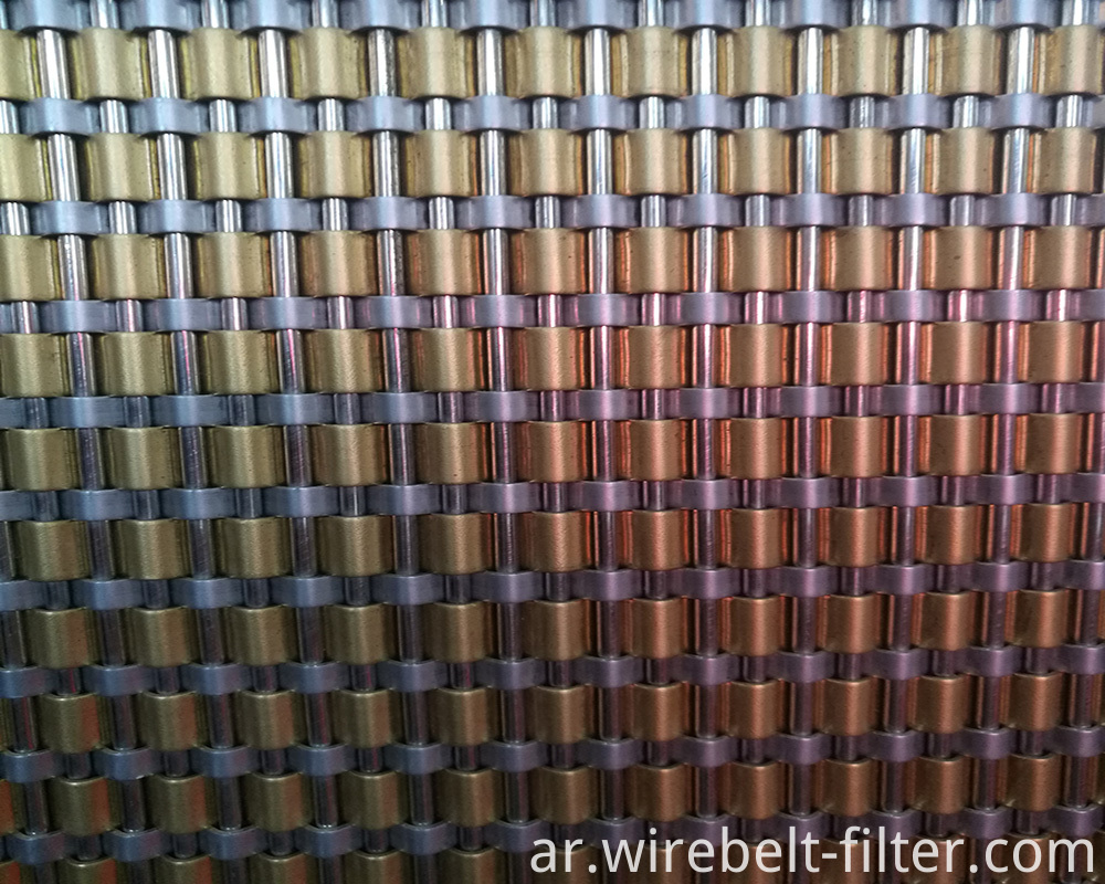 Metal Decorative Curtains