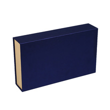 Cosmetic Book-shape Gift Box