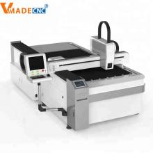 500w Carbon Fiber Laser Cutting Machine For Metal