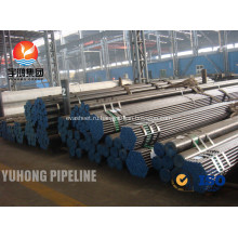 ASTM A335 P5 литые стальные бесшовные трубы