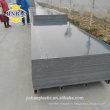 Роскошный 3мм 4мм пол серый 4x8ft жесткий ПВХ лист/ПВХ пластиковые доски