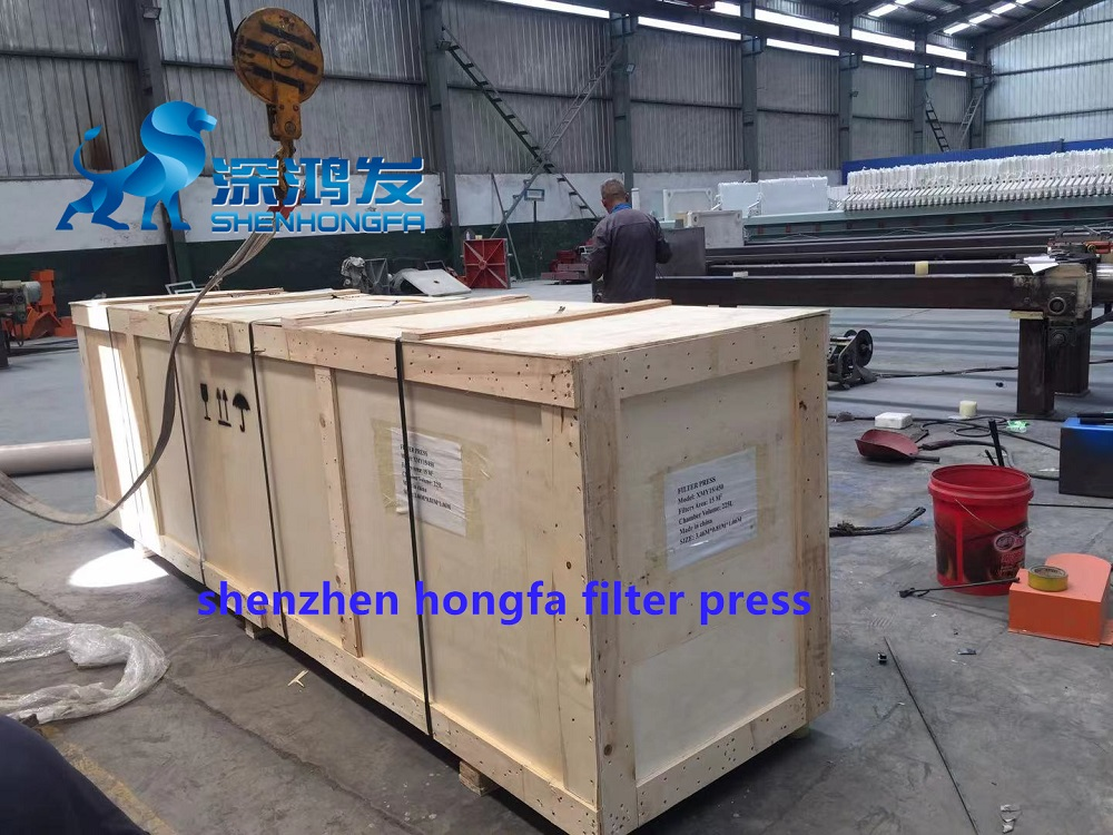 filter press (3)